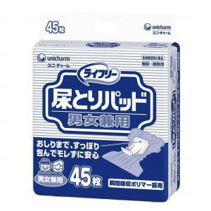 ユニ・チャーム ライフリー 尿とりパッド 男女兼用45枚×4袋 ケース販売|fukushikun