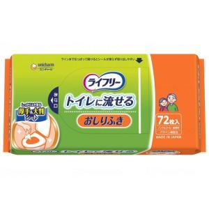 ユニ・チャーム ライフリー おしりふき トイレに流せる 72枚×12袋 18×19.5cm ケース販売|fukushikun