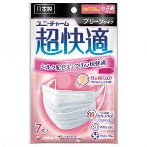ユニ・チャーム 超快適マスク プリーツタイプ 7枚 かぜ・花粉用 小さめサイズ|fukushikun