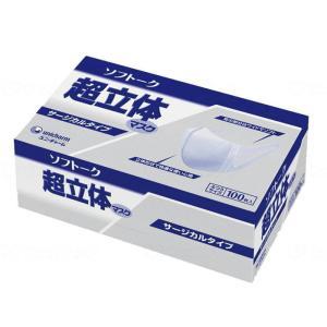 ユニ・チャーム 業務用 ソフトーク 超立体マスク サージカルタイプ 100枚 ふつうサイズ|fukushikun