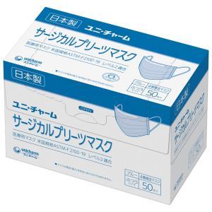 ユニ・チャーム サージカルプリーツマスク 50枚入り 日本製 ブルー ふつうサイズ 医療用マスク 米国規格ASTM-F2100-19 レベル2適合|fukushikun