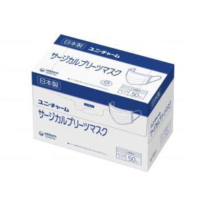 ユニ・チャーム サージカルプリーツマスク 50枚入り 日本製 白 ふつうサイズ 医療用マスク 米国規格ASTM-F2100-19 レベル2適合|fukushikun