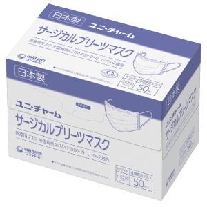 ユニ・チャーム サージカルプリーツマスク 50枚入り 日本製 白 小さめサイズ 医療用マスク 米国規格ASTM-F2100-19 レベル2適合|fukushikun