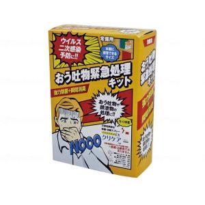 高森コーキ おう吐物緊急処理キット TU-125|fukushikun