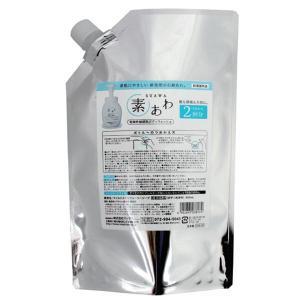 マックス 素あわ ボディウォッシュ 詰替用×14袋 800ml SAW-BP|fukushikun