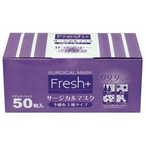 大黒工業 フレッシュプラス サージカルマスク 50枚×40箱 ホワイト フリー 6442633|fukushikun
