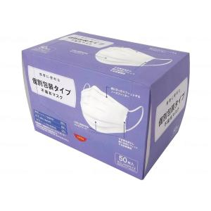 横井定 個別包装タイプ 不織布マスク 50枚 ホワイト 少し小さめ|fukushikun