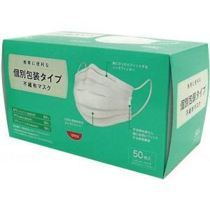 横井定 個別包装タイプ 不織布マスク 50枚 ホワイト レギュラー|fukushikun