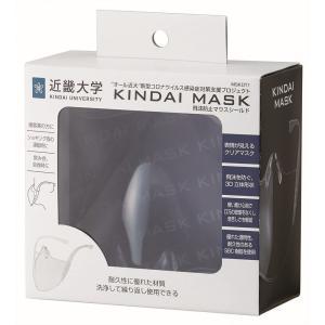 スケーター 近大マスク 透明マスク 日本製 MSKDT1|fukushikun