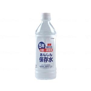 五洲薬品 あんしん保存水 6本 2L