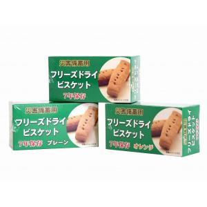 特殊衣料 フリーズドライビスケット 96箱 ケース チョコチップ|fukushikun