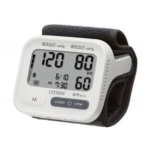 シチズン・システムズ 手首式血圧計 収納ケースつき Bluetooth通信対応 iPhone/Android スマホアプリ対応 CHWH903|fukushikun