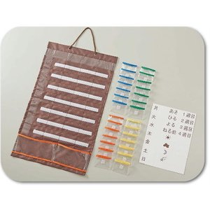 コジット 入れやすくて出しやすいお薬カレンダー 90585|fukushikun