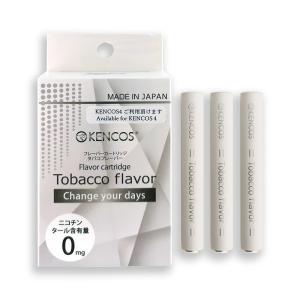 アクアバンク ケンコス専用フレーバー 煙草味 AB-157-001 fukushikun