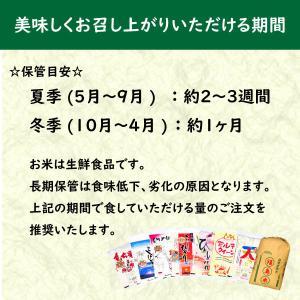 コシヒカリ 新米 お米 白米20kg  小分け (5kg×4袋) 平成30年産 福島県会津産|fukushima-bussan|05