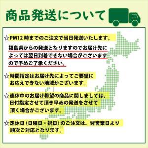 平成29年産 福島県会津産 コシヒカリ 玄米 30kg または 白米27kg|fukushima-bussan|03