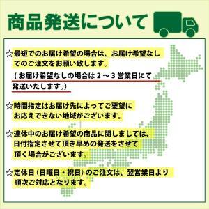 お米 米 ミルキークイーン 玄米30kg (調整済み玄米) または 白米27kg 小分け対応 平成29年産 福島県中通り産|fukushima-bussan|03