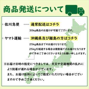 ミルキークイーン 米 お米 白米27kg 小分け対応 平成30年産 福島県中通り産|fukushima-bussan|03