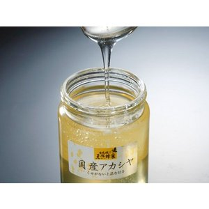 数量限定20%OFFクーポン配布 国産天然蜂蜜2本セット お歳暮/贈答品/ギフト/福島/送料込/  ふくしまプライド。体感キャンペーン(その他)|fukushima-ichiba