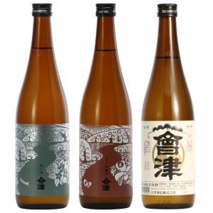 数量限定20%OFFクーポン配布 蔵元直送「会津」3本セット ふくしまプライド。体感キャンペーン(お酒/飲料)|fukushima-ichiba