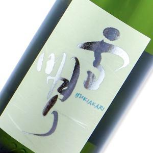 【数量限定20%OFFクーポン】 特別純米酒 雪明り お中元/ギフト/贈答用/産地直送/送料無料|fukushima-ichiba