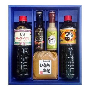 内池調味料バラエティセットSJ3 お中元/贈答品/ギフト/福島/送料込|fukushima-ichiba