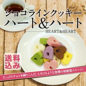 ショコラインクッキー(12個) お中元/贈答品/バレンタイン/ギフト/福島/送料込|fukushima-ichiba