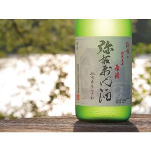 純米カスモチ原酒 弥右衛門酒 お歳暮/贈答品/ギフト/福島/送料込|fukushima-ichiba