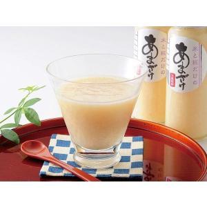 数量限定20%OFFクーポン配布 米と糀だけの甘酒20本 お中元/贈答品/ギフト/福島/送料込 ふくしまプライド。体感キャンペーン(お酒/飲料)|fukushima-ichiba
