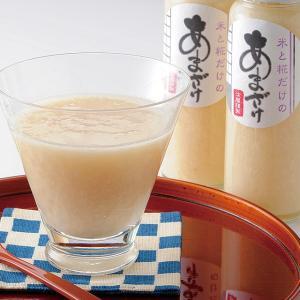 数量限定20%OFFクーポン配布 米と糀だけの甘酒6本 お中元/贈答品/ギフト/福島/送料込 ふくしまプライド。体感キャンペーン(お酒/飲料)|fukushima-ichiba
