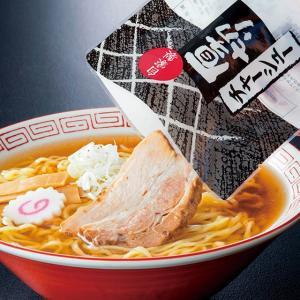 数量限定20%OFFクーポン配布 河京 喜多方ラーメン5食チャーシュー具材セット ふくしまプライド。体感キャンペーン(その他)|fukushima-ichiba