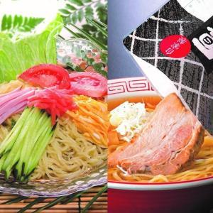 喜多方ラーメン温冷8食チャーシュー付|fukushima-ichiba