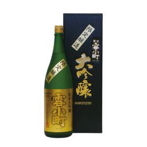 純米大吟醸 雪小町 限定醸造 1800ml お歳暮/贈答品/ギフト/福島/送料込|fukushima-ichiba