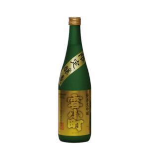 純米大吟醸 雪小町 限定醸造 720ml お中元/贈答品/ギフト/福島/送料込|fukushima-ichiba