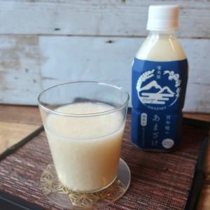 冷やしあま酒350ml×8本セット 御中元/贈答品/ギフト/福島/送料込|fukushima-ichiba