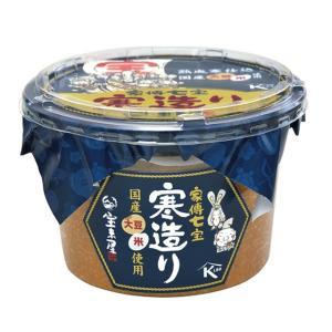 家傳七宝寒造り味噌 御中元/贈答品/ギフト/福島/送料込|fukushima-ichiba
