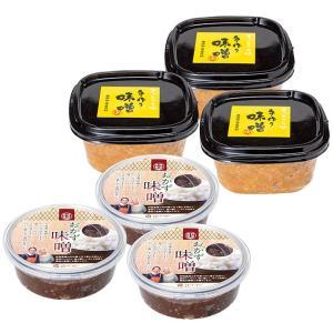 20%OFFクーポン対象 正子ばあちゃんのおかず味噌・自家製麹味噌セット ふくしまプライド|fukushima-ichiba
