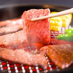 数量限定20%OFFクーポン配布 福島牛和牛ロース贅沢焼肉用 お中元/贈答品/ギフト/福島/送料込 ふくしまプライド。体感キャンペーン(お肉) fukushima-ichiba