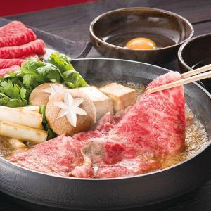 数量限定20%OFFクーポン配布 極上すき焼用(特選黒毛和牛サーロイン) お歳暮/贈答品/ギフト/福島/送料込 ふくしまプライド。体感キャンペーン(お肉) fukushima-ichiba