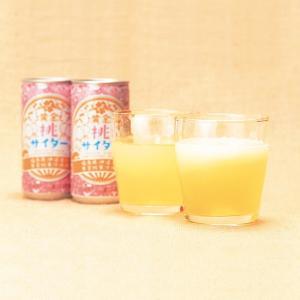 黄金桃サイダー 30本入|fukushima-ichiba