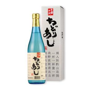 【数量限定20%OFFクーポン】 ちどりあし 720ml|fukushima-ichiba