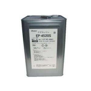 積層用エポキシ樹脂 EP-4520S 18Kg入(主剤のみ) fukushimakk