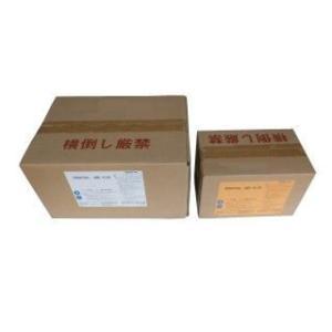 【お取り寄せ】低比重ワーカブルエポキシ XNR6129/XNH6129 fukushimakk