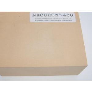 ケミカルウッド NECURON 480 1500×500×75mm−1枚|fukushimakk