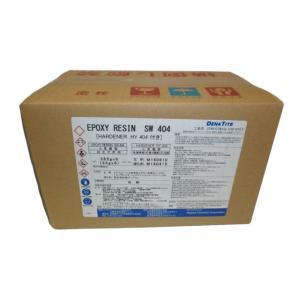 表面用エポキシ樹脂SW404(青)1ケース (0.42Kgセット×6セット) fukushimakk
