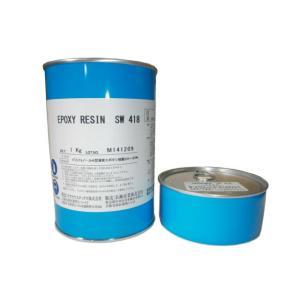 表面注型用エポキシ樹脂 SW-418/HY-418 1.2Kg×6セット fukushimakk