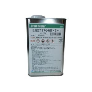 エポキシ樹脂 Z-1 1Kg fukushimakk