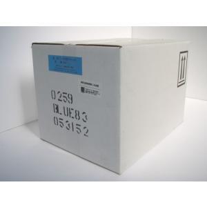 レプロ83(青色)5ポンド 1ケース 6セット入(約2.26Kgセット×6) fukushimakk
