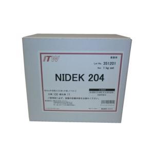 表面用エポキシ樹脂 デブコン ニデック204  1Kgセット fukushimakk