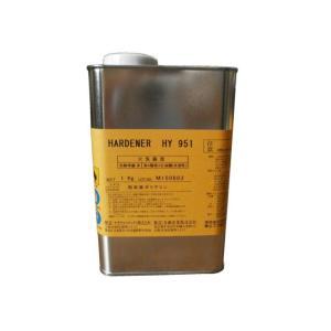 エポキシ樹脂用硬化剤 HY-951 1Kg入|fukushimakk